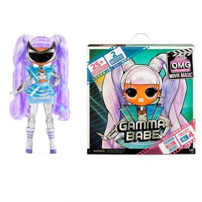 L.O.L. Surprise! OMG Movie Magic Gamma Babe  Fashion Doll with 25 Surprises
